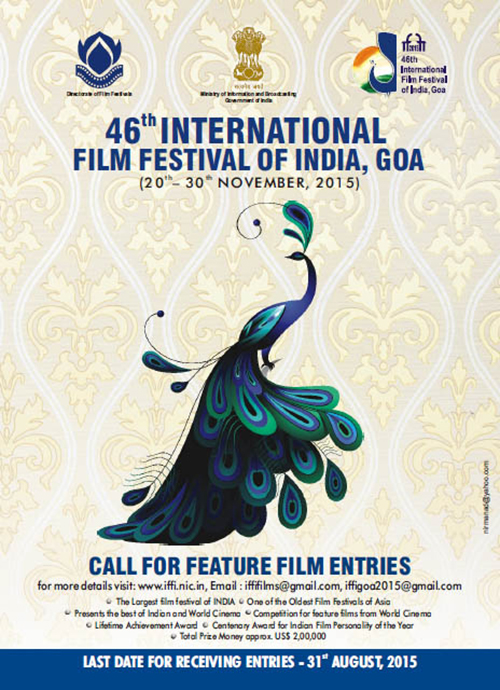 IFFI submission, IFFI 46th official poster