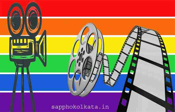 The Sappho Kolkata , Queer international film festival