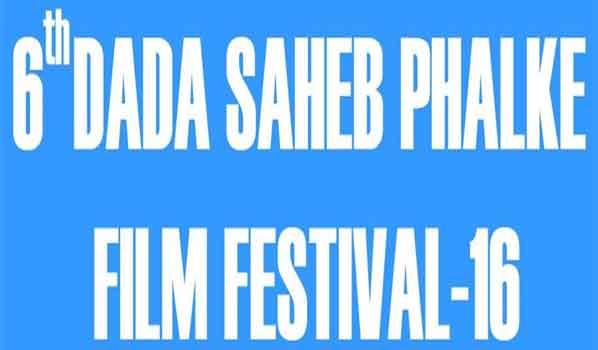 Dada Saheb Phalke Film Festival