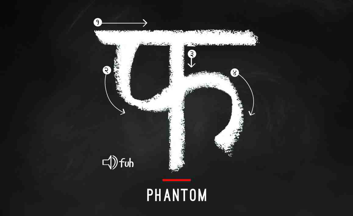 Phantom films  Production company-compressed