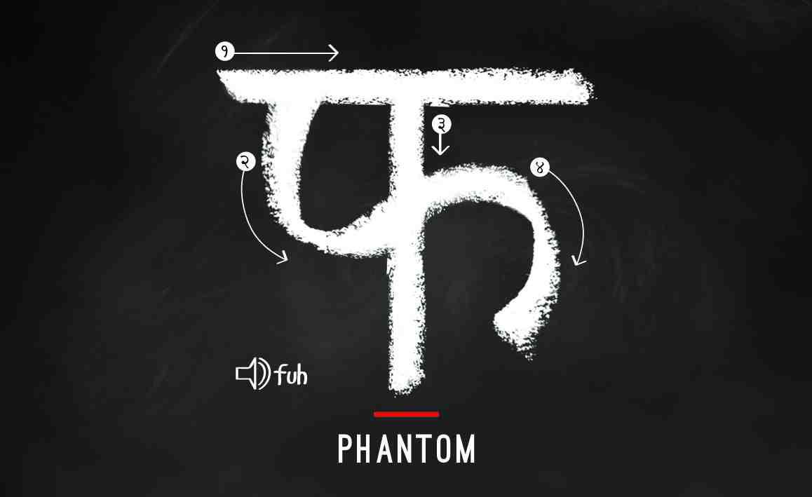 Phantom films  Production company-compressed