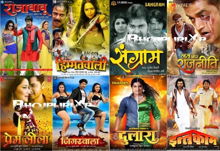 Bhojpuri movies list filmmakers fans